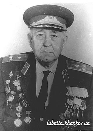 Почесний громадянин - Орлов Костянтин Олексійович