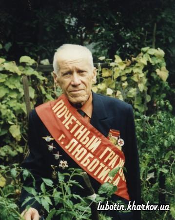 Почесний громадянин - Доценко Іван Сергійович
