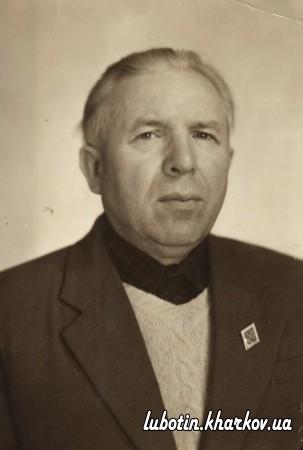 Почесний громадянин - Чернявський Василь Трохимович