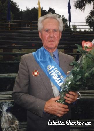 Почесний громадянин - Папирін Михайло Олександрович
