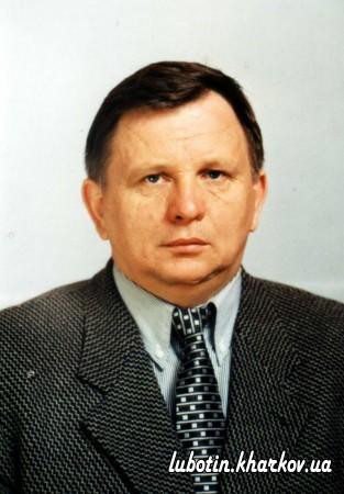Почесний громадянин - Лазуренко Леонід Іванович