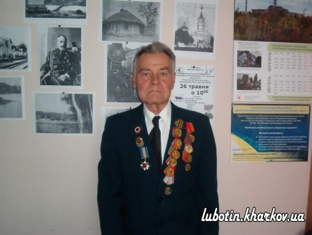 Почесний громадянин - Ярмоленко Юрій Іванович