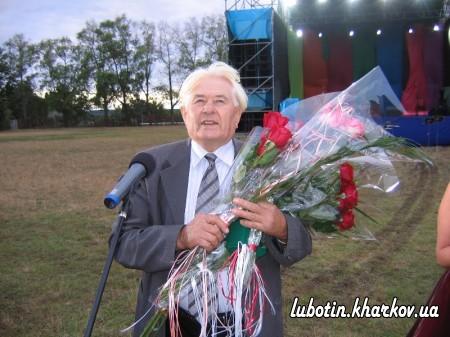 Почесний громадянин - Свириденко Іван Петрович
