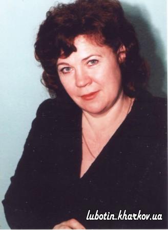 Почесний громадянин - Ісаєнко Ніна Юріївна