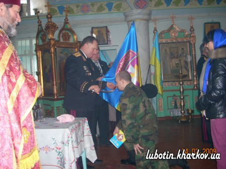 Відродження козацьких традицій в Люботині