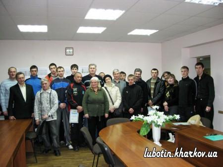 Зустріч представників спортивної громади з адміністрацією міста