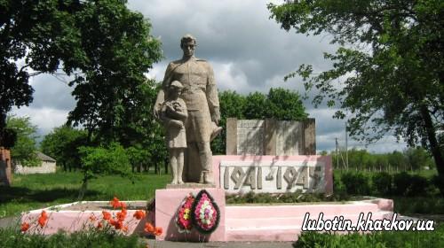 Пам'ятник на вул. Полтавський шлях (ЗОШ №5)