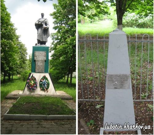 Пам'ятник на пл. Жовтнева (на території кол. с. Гиївка)