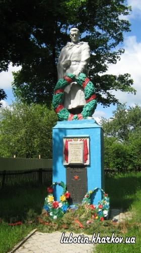 Пам'ятник у с. Смородському