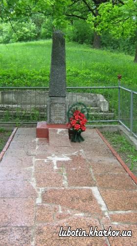 Пам'ятник у пос. Водяне (р-н ставка Чкаловка)