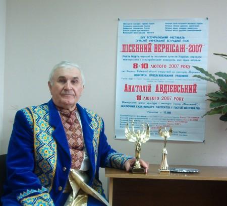 Почесний громадянин - Еткало Олексій Якович