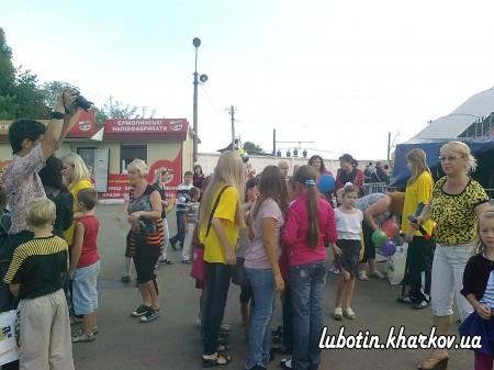 Люботинський МЦССМ у День міста