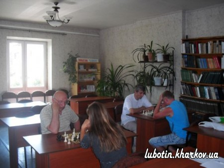 Спортивні змагання з шахів