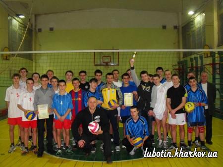 Змагання з волейболу 07.02.2013 р.