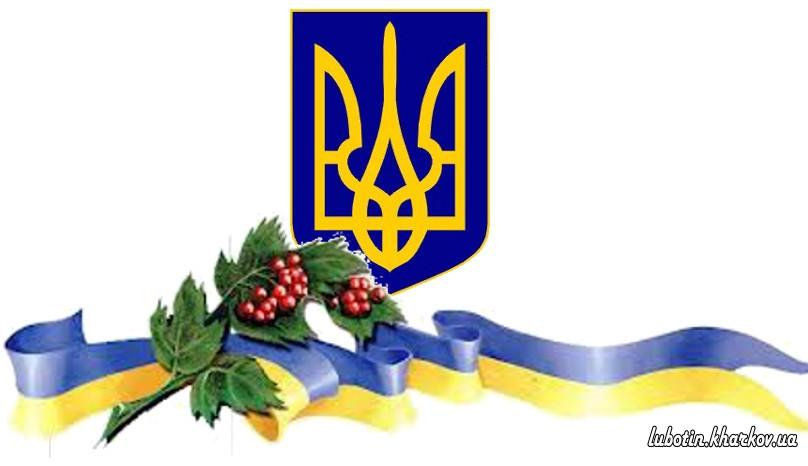 захисника україни дня картинки до