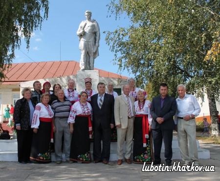 Мітинг, присвячений 71 річниці визволення Каравану від  фашистських загарбників