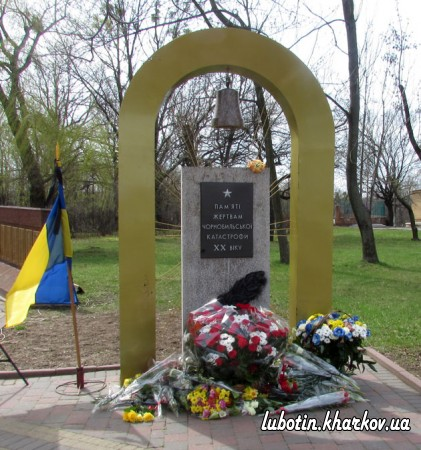 Тривожні дзвони Чорнобиля