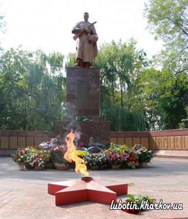 Мітинг, присвячений 72-ій річниці визволення м.Люботина від фашистських загарбників та 70-ій річниці завершення Другої світової війни