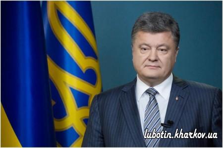 Звернення до Українського народу у зв'язку з Днем пам'яті Героїв Крут