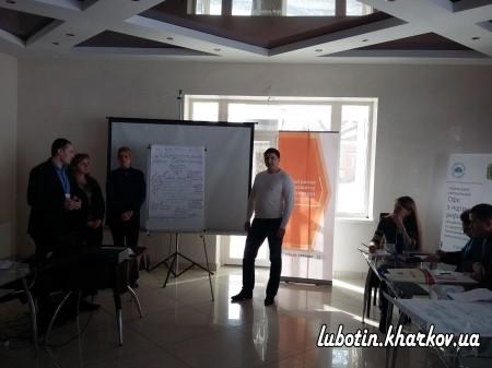 Люботинці – учасники семінару «Підтримка розвитку громади зсередини»