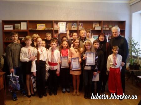 «Вічне слово Кобзаря» - конкурс читців 2016 р.