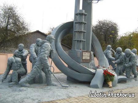 Шановні ліквідатори аварії на Чорнобильській АЕС! Дорогі  земляки!