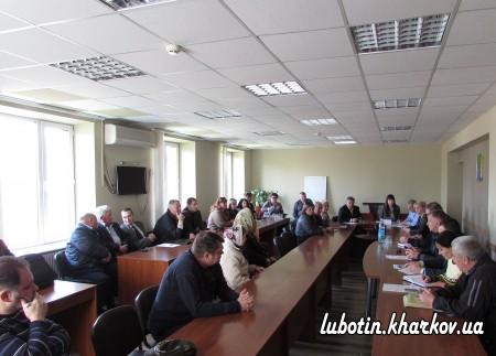 25  квітня проходила робоча зустріч міського голови Лазуренка Л.І. із лідерами громадських  та партійних організацій м. Люботина