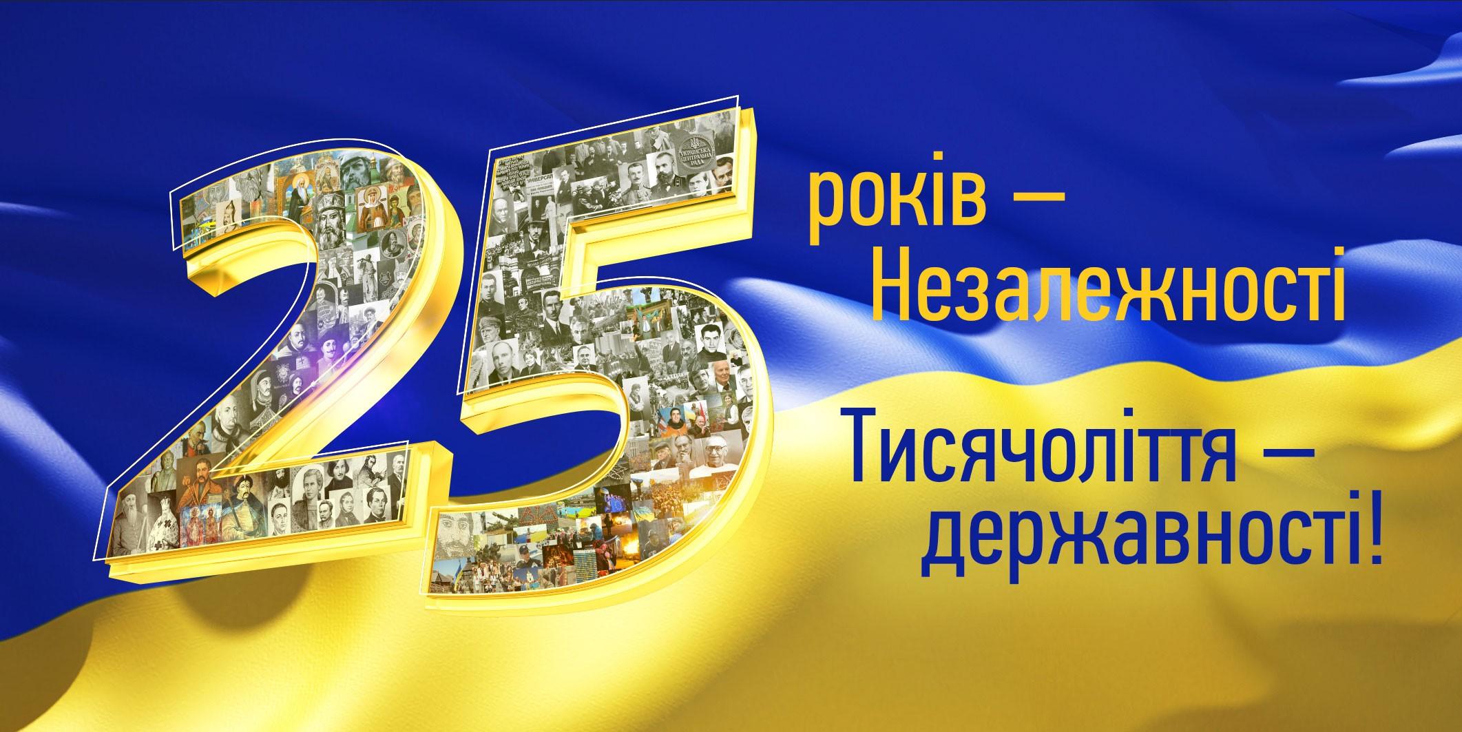 http://lubotin.kharkov.ua/uploads/posts/2016-08/1471429909_board1.jpg