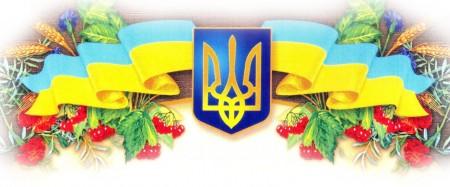 Звернення Люботинського міського голови до Дня місцевого самоврядування