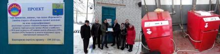 У Люботині успішно завершено реалізацію міні-проектів обласного конкурсу «Разом в майбутнє»