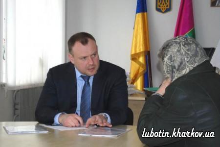 24 березня заступник голови ХОДА відвідав місто Люботин з робочою поїздкою.