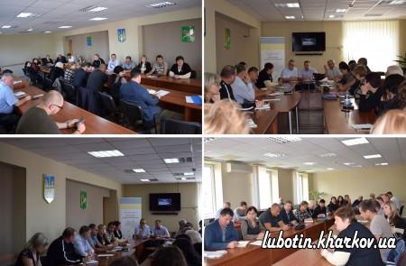 Зустріч за участі Харківського відокремленого підрозділу «Центр розвитку місцевого самоврядування»