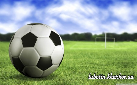 04 листопада 2017 року фінальний матч Кубку Харківської області з футболу серед аматорських команд сезону 2017 року