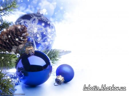 Присітання міського голови з Новим роком та Різдвом Христовим