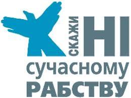 http://lubotin.kharkov.ua/uploads/posts/2018-07/1532603326_torgyvlya-lyudmi_2.jpg