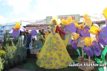 Яскравий Люботин на Великому Слобожанському ярмарку