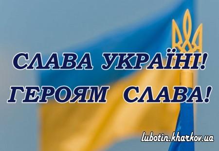 Привітання до Дня захисника України