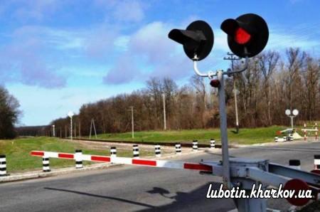 Безпека дорожнього руху при перетині залізничних переїздів та колій.