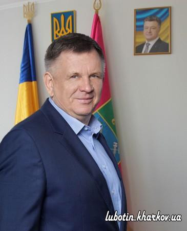 Привітання міського голови Л. Лазуренка з Новим 2019 роком