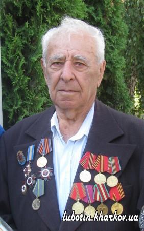 А. Н. Хачікяну – 95!