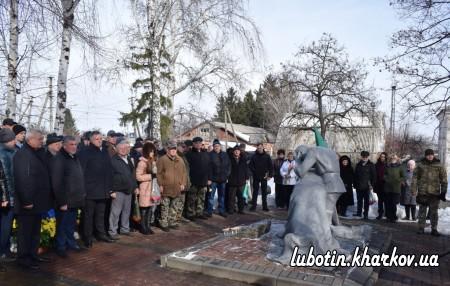 Мітинг до Дня вшанування учасників бойових дій на території інших держав
