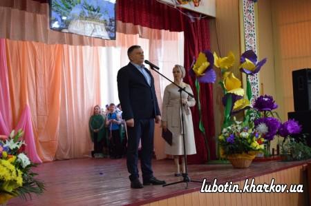6 березня у ліцеї залізничного транспорту відбувся святковий концерт, присвячений Міжнародному жіночому дню 8 Березня