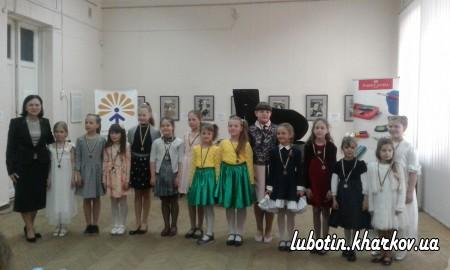 У Харкові відбувся IV Відкритий фестиваль-конкурс «Мистецтво - це ми, мистецтво - це світ!»
