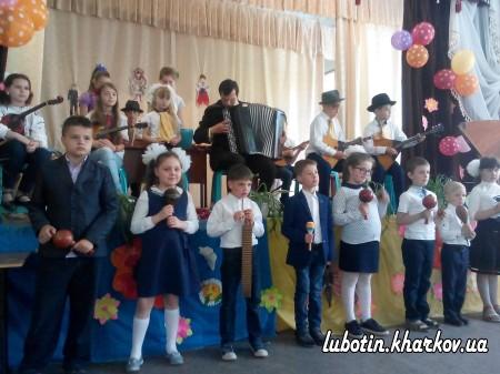 Творчий звіт дитячого ансамблю «Люботинські музики»