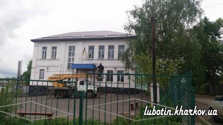 Завдання міської влади у сфері освіти – наблизити навчальні заклади міста до стандартів і вимог Нової української школи.