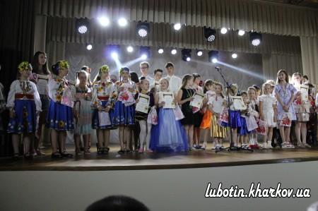 У  нашому місті відбувся гала концерт міського дитячого фестивалю-конкурсу мистецтв «Люботинські Джерела» 2019 року.