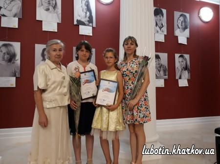 Щорічна стипендія «Надія Слобожанщини»