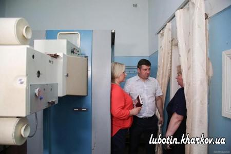 В Люботинській лікарні відремонтують рентген-кабінет та хірургічне відділення