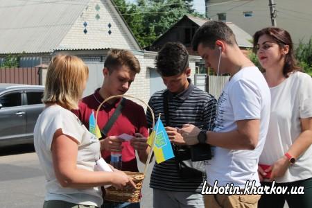 До Дня Конституції у місті пройшла акція-вікторина «Конституція – основний Закон України. Чи знаєш ти свої права і обов'язки»?