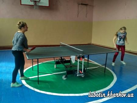 спортивно – масові заходи з нагоди Дня фізичної культури і спорту в Україні